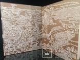 Книга про Синай, Бено Ротенберг Хельфрід Вайер, На Англійській 1979р., фото №4