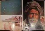Книга про Синай, Бено Ротенберг Хельфрід Вайер, На Англійській 1979р., фото №12