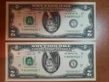 2 доллара США две банкноты 2013 сразу номера подряд