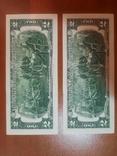 2 доллара США две банкноты 2013 сразу номера подряд фото 2