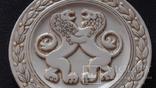 Памятная фарфоровая медаль ЧМ по борьбе Минск 1975 год, фото №7