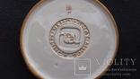 Памятная фарфоровая медаль ЧМ по борьбе Минск 1975 год, фото №9