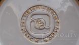 Памятная фарфоровая медаль ЧМ по борьбе Минск 1975 год, фото №11