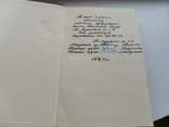 Полное собрание сочинений Т. Г. Шевченко в з томах, фото №5