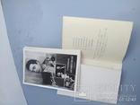 Фотографии артистов , фильмы 1957 г, фото №9