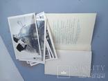 Фотографии артистов , фильмы 1957 г, фото №11