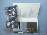 Фотографии артистов , фильмы 1957 г, фото №13