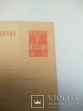 """""""Приказ Сталина 1 мая 1943г  №195"""" Почтовая карточка, фото №9"""