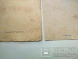 23 шт. Старых документов(большинство на одних . Свид. о браке,рождении и др.), фото №8