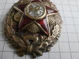 Знак Красного командира. РККА. Копия, фото №3