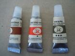 6 новых тюбиков краски ГОСТ 1975 года, фото №4