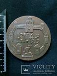 УРСР Киев Медаль 1500 лет тяж 250 грамм, фото №3