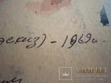 """Птичница"" (эскиз)  1969г.  Г. Петров  Член НСХУ, фото №8"
