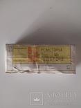Резистори ВС 3.9 кОм, фото №2