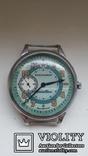 Часы молния подводник марьяж, фото №3