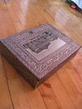 Коробка от шоколадных изд. ф-ка Красный Октябрь, фото №7