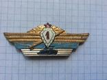 Комплект офицерских классностей СА 1,2,3,класс, фото №4