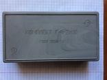 Комплект гирек Г- 4- 211,10 в коробке, фото №3
