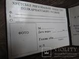 Хустське Общество Подкарпатских Русинів, фото №5