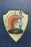 Патефон Молот ПТ-3, фото №7