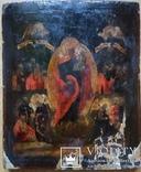 Ікона Всім Скорботним Радість, фото №10