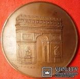 Франция, Юбилейная Памятная медаль, фото №2