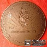Франция, Юбилейная Памятная медаль, фото №3