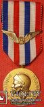 Франция Медаль почёта аэронавтики серебро, позолота, фото №4