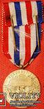 Франция Медаль почёта аэронавтики серебро, позолота, фото №5