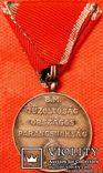 Венгрия, Пожарная медаль за 40 лет выслуги, фото №3