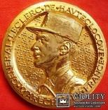 Франция, гигантская Памятная медаль генерала Леклерка, фото №2
