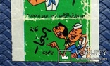 Обертка (Popeye the Sailor-Папай моряк. Сирия)., фото №10