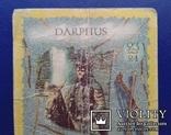 Hercules, Daphus (Стикер, Merlin collections - №23 и 24)., фото №6