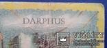 Hercules, Daphus (Стикер, Merlin collections - №23 и 24)., фото №8
