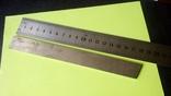 Резец токарный сталь Р18 3,5 мм 20 мм 178 мм, фото №3