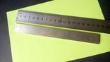 Резец токарный сталь Р18 3,5 мм 20 мм 178 мм, фото №4