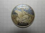 2 доллара 1996 год острова Кука, фото №5