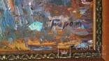 Троян Г. Отгремели бои, 1984р., 49,5х64 см, фото №6