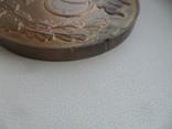 Медаль в честь бракосочетания без подписи, фото №6