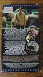 Видеокассета с фильмом, фото №3