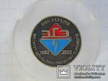 Значок 40 лет ИИПТ, фото №2
