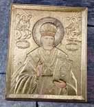 Икона Св. Николай Чудотворец оклад  11х 13 см, фото №3