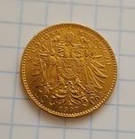 10 корон 1897 року, Австро-Угорщина, фото №4