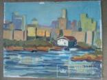 Город на реке., фото №3