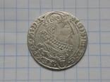 Шестак 1626 г., фото №2