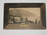 Открытка до 1917 Крым Курорт Суукь - Су, фото №3