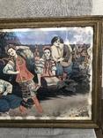 Картина на Украинскую тематику. Репродукция., фото №5