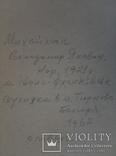 Болгария., фото №5