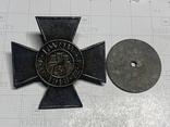Krzyż Obrony Lwowa / Хрест Оборни Львова 1918/ Крест Обороны Львова, фото №2