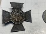 Krzyż Obrony Lwowa / Хрест Оборни Львова 1918/ Крест Обороны Львова, фото №5